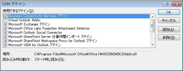 201201142.jpg