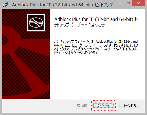 adblock04.png