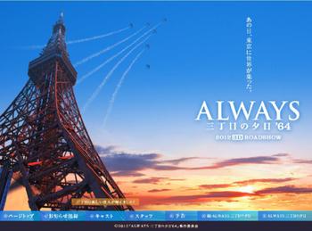 always1.jpg