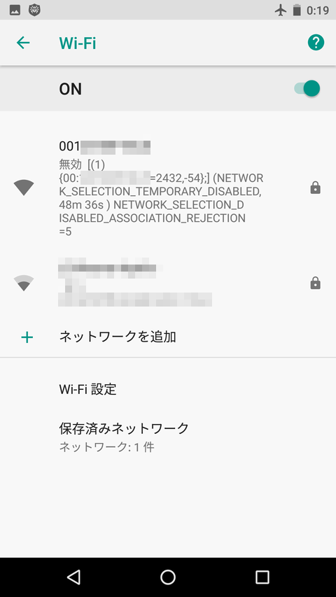 android_oreo_wep_wifi.png