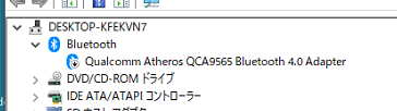 bluetooth_bsod03.png