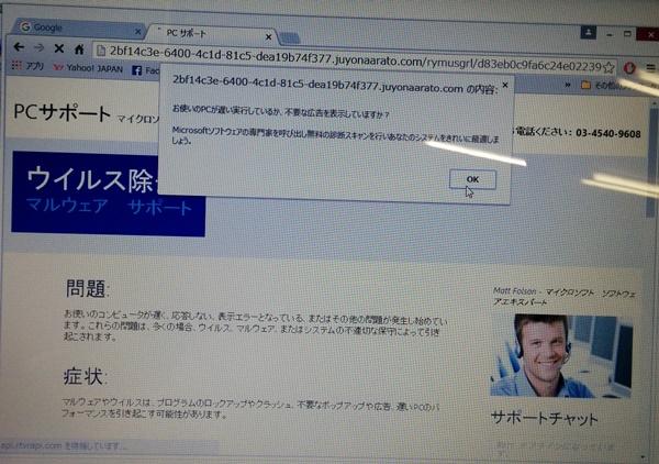 browser_force_exit1.jpg