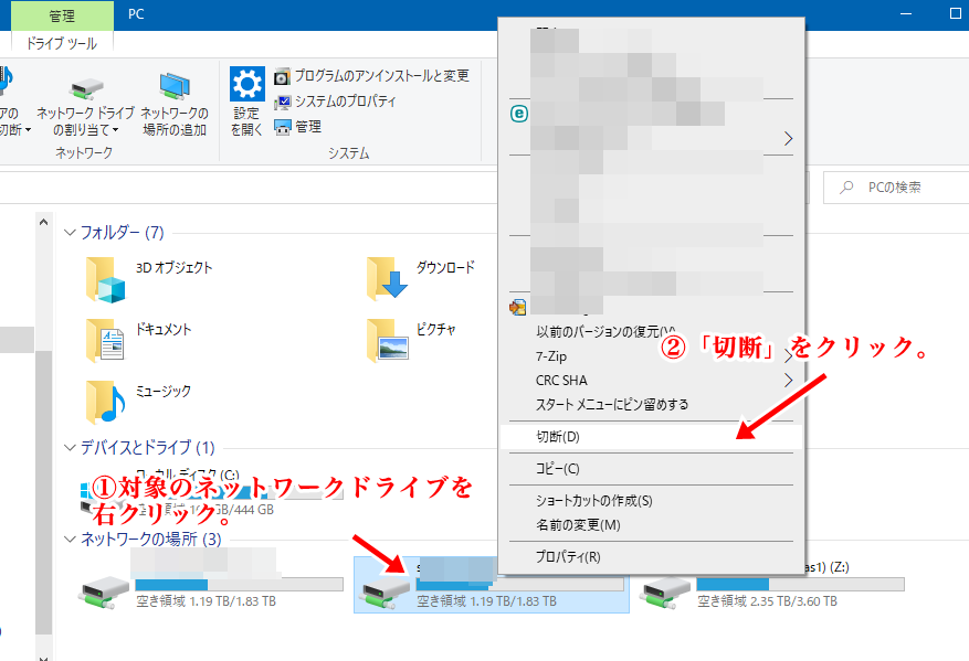 cannot_map_network_drive_V2004_Windows10-2.png