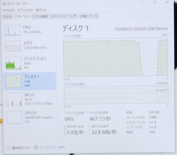change_to_ssd02.jpg