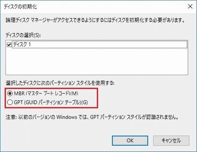 change_to_ssd06.jpg
