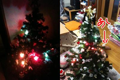 christmas20140.png