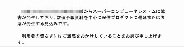 chrome_pdf2.png