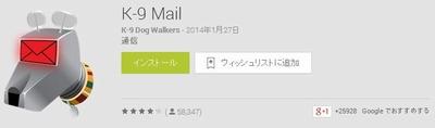 docomo_mail3.jpg