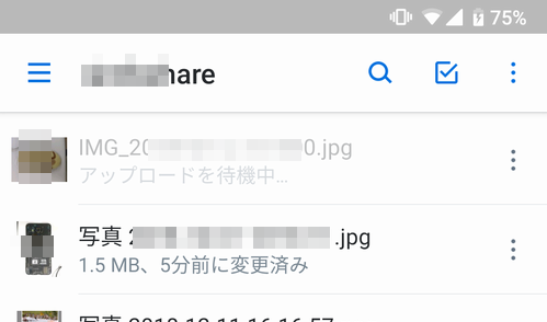 dropbox_cannot_upload1.png