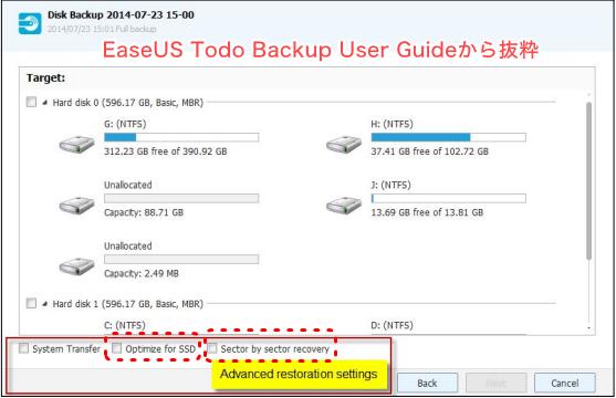 easeus_todo_backup_8_1.png