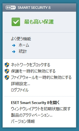 eset_family_security3.jpg