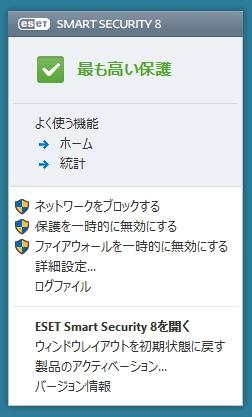 eset_family_security3.jpg