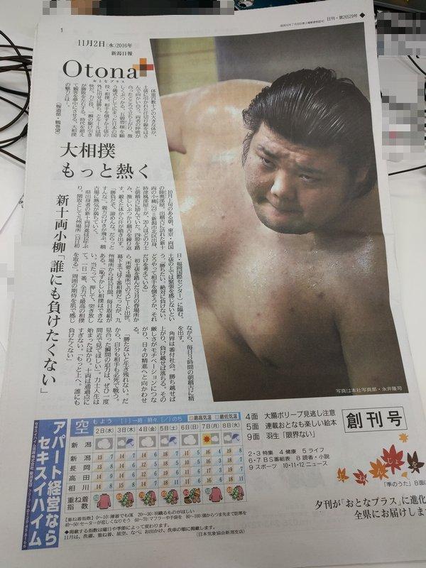 evening_paper.jpg