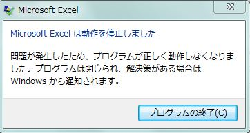 excel2013_01.png