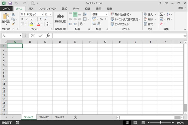 excel_sheet_name_listing1.png