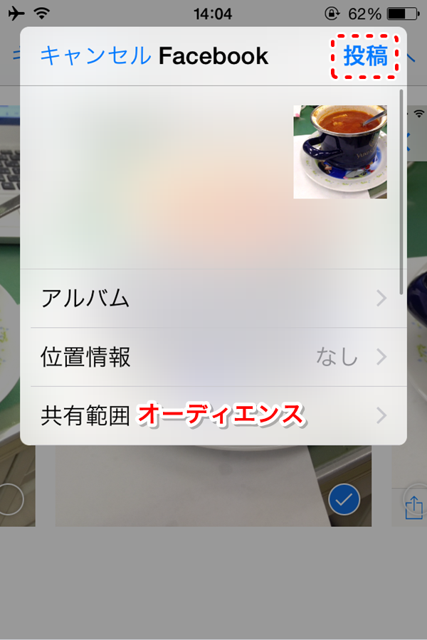 facebook_camera_app2.png