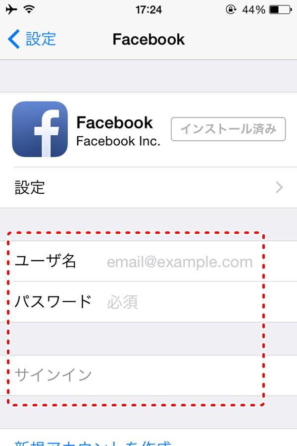 facebook_camera_app3.png