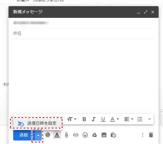 gmail_reserve1.png