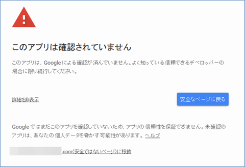 google_auth_app01.png
