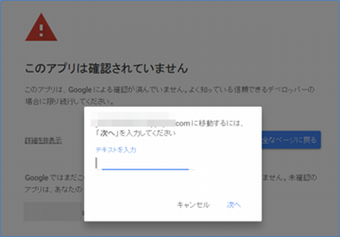google_auth_app02.png