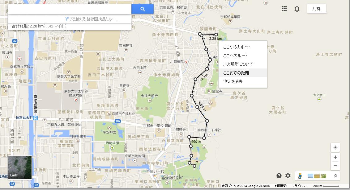 http://www.eripyon.com/mt/images/google_maps_measure_calculate_distance.png
