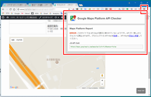 google_maps_pricing_changes1.png