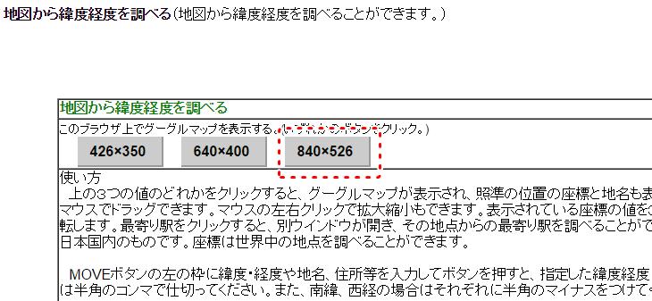 googlemap_1.png