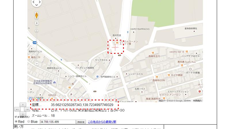 googlemap_2.png