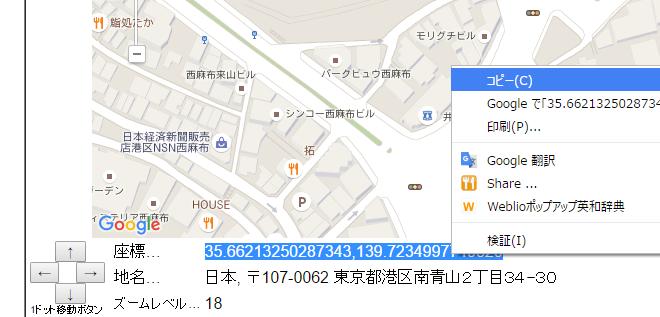 googlemap_3.png