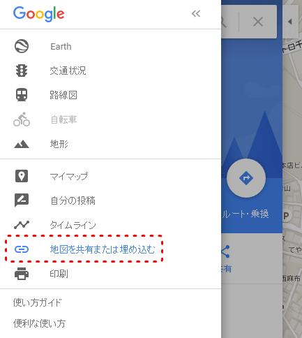 googlemap_6.png