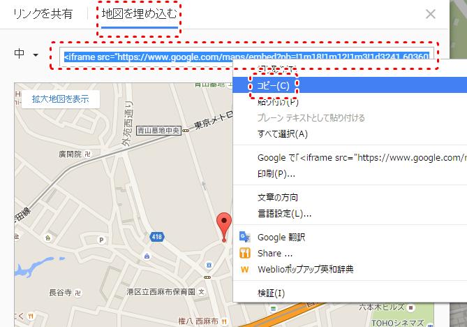 googlemap_7.png