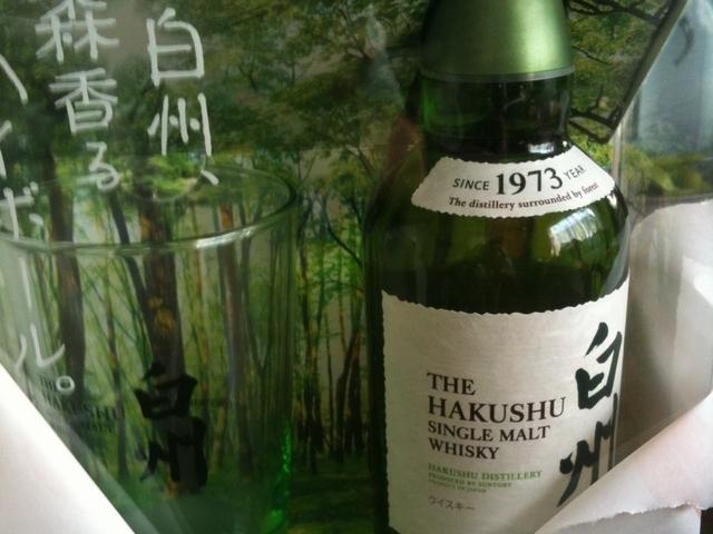 hakushu_suntory