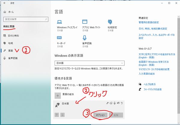 hid_keyboard1.png