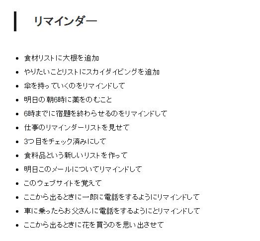 iOS9_siri2.png