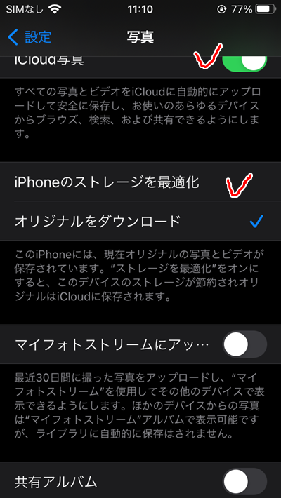 icloud_drive_iphone_1.png