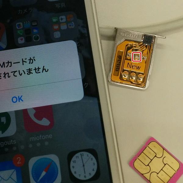 ios933_sim.jpg