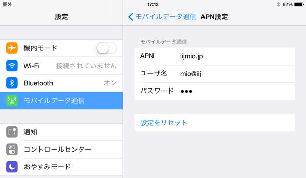 ipad_air2_02.png