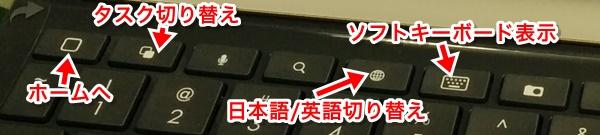 ipad_air2_08.jpg