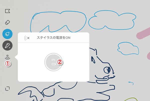 ipad_air2_09.png
