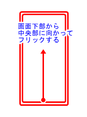 iphone_notify2.png