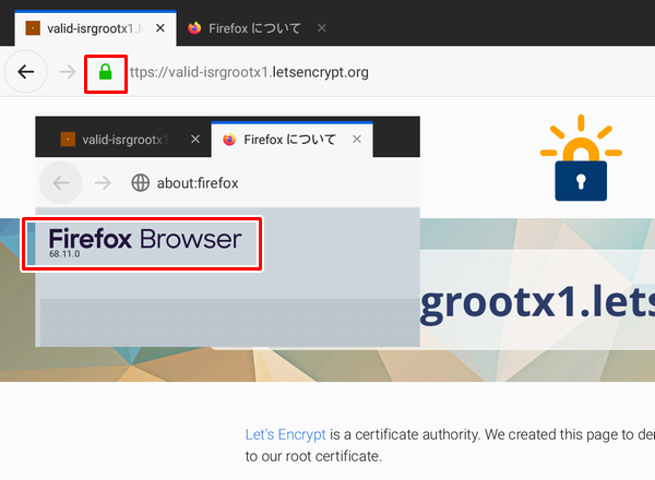 letsencrypt_root_certificate_change09.png