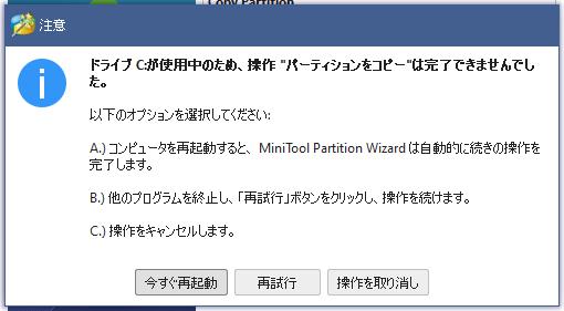 minitool_04.png