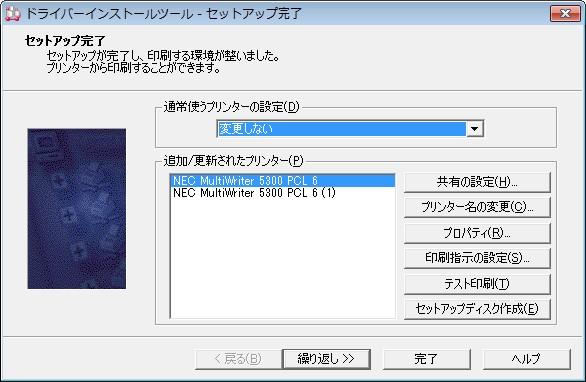 mr5300_1.jpg