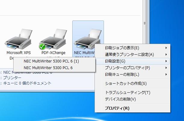mw5300_2.jpg