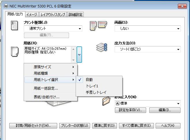 mw5300_3.jpg