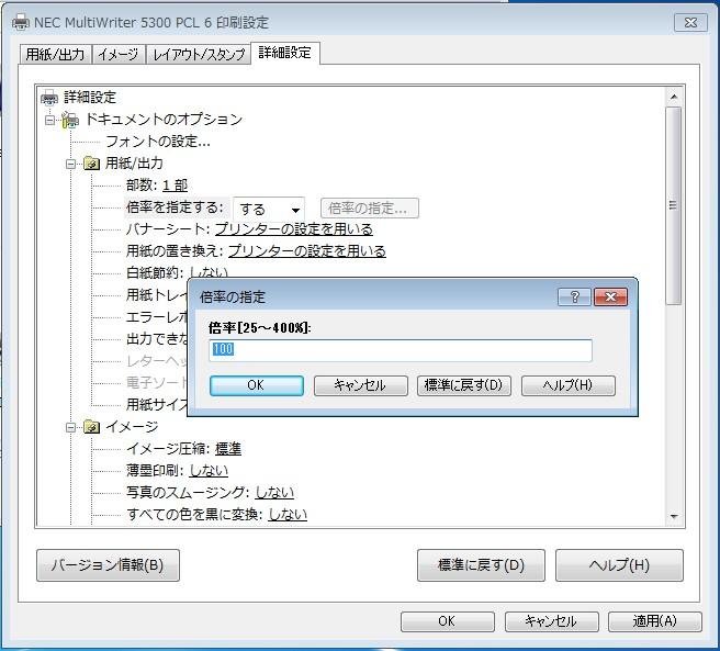 mw5300_4.jpg