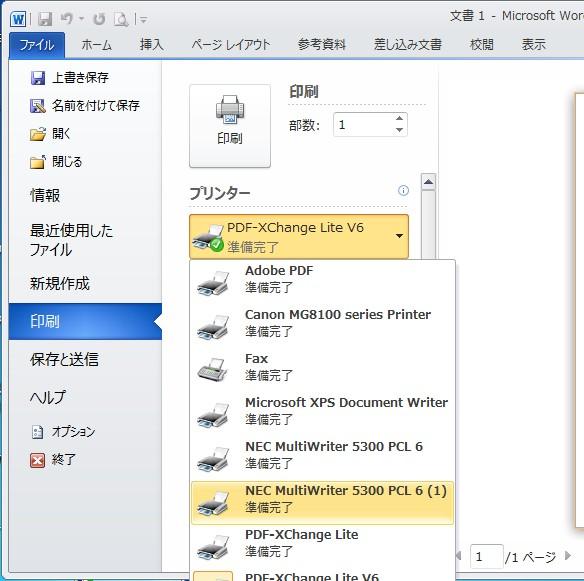 mw5300_5.jpg