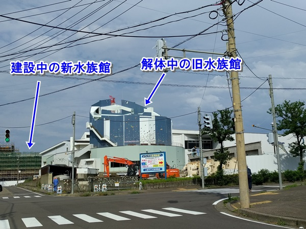 naoetsu_aquarium2.jpg