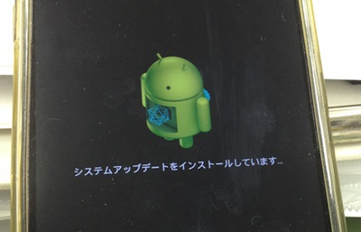nexus5_android6_marshmallow3.jpg