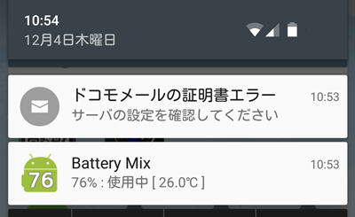 notification_history0.png